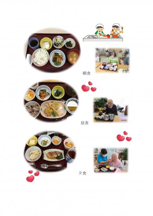 Microsoft Word - 朝食